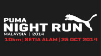 Fancy running through the night covering a distance of 10km with fabulous prizes in store for the winners? Well, PUMA is set to light up your night with the first-ever […]