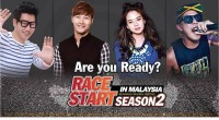 The ticketing details for the 'Race Start Season 2 in Malaysia' have been confirmed by the organizer, ONE HD.The tickets for 'Race Start Season 2 in Malaysia' are priced at […]